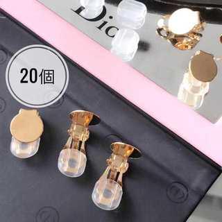 【20個】蝶バネイヤリング&シリコンカバー   ライトゴールド(各種パーツ)