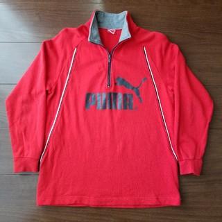 プーマ(PUMA)のプーマ ハーフジップ トレーナー 150サイズ(Tシャツ/カットソー)