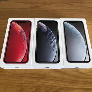アップル(Apple)の新品未使用 iPhone XR 64GB SIMロック解除(スマートフォン本体)