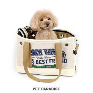 ペットパラダイス フィールドグライド 麻風キャリーバッグ 犬 猫 (犬)