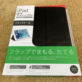 バッファロー(Buffalo)の[新品未使用] iPad 9.7インチ 2016 フラップケース (ブラック)②(iPadケース)