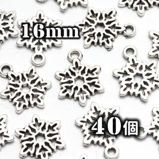 【r591】[約40個] チャーム(30) 雪 氷 結晶 【AS】 16mm(各種パーツ)