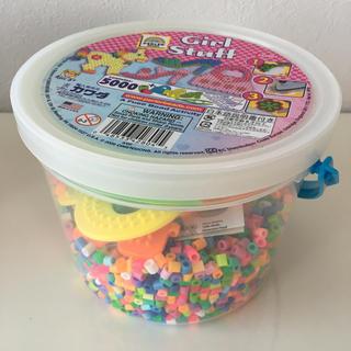 カワダ(Kawada)のアイロンビーズ Girl Stuff(知育玩具)
