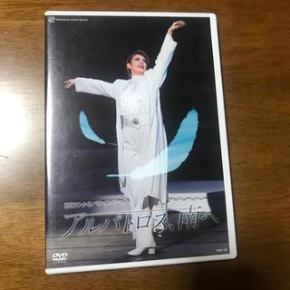 アルバトロス南へ DVD(その他)