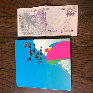 東京事変 Blu-ray 初回盤 盤面美品 特典お札付き(ミュージック)