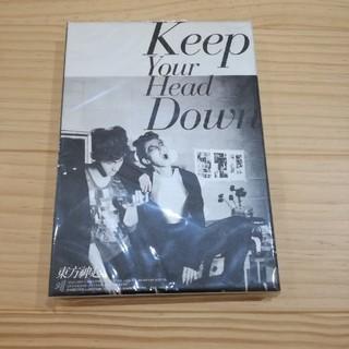 トウホウシンキ(東方神起)の東方神起 Why(Keep Your Head Down)(K-POP/アジア)