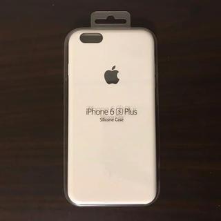 アップル(Apple)の*iPhone 6s plus シリコーンケース 純正(iPhoneケース)