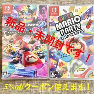 ニンテンドースイッチ(Nintendo Switch)の スーパー マリオパーティ + マリオカート8 デラックス セット(家庭用ゲームソフト)