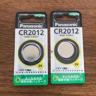 パナソニック(Panasonic)のリチウム電池 CR2012 2個セット(その他)