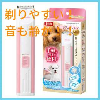 ☆売れてます☆犬用コードレスバリカン(犬)