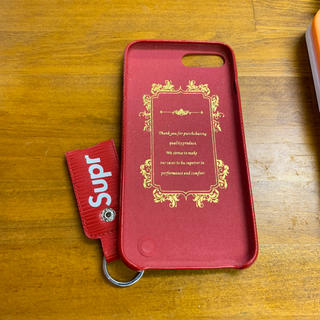 アップル(Apple)のiPhone6plus スマホカバー(iPhoneケース)