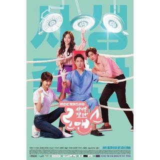 韓国ドラマ 死生決断ロマンス Blu-ray版 全32話 送料無料!(TVドラマ)