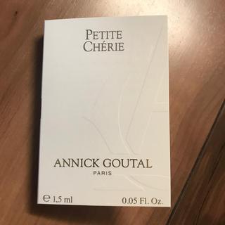 アニックグタール(Annick Goutal)のアニックグタール プチシェリー 香水サンプル1.5ml(香水(女性用))