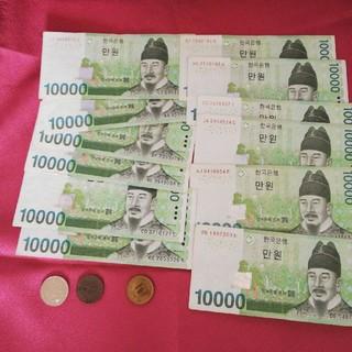 韓国★ウォン★12万★海外旅行(貨幣)
