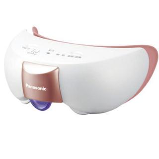 パナソニック EH-SW55-P(ピンク) 目もとエステ(フェイスケア/美顔器)