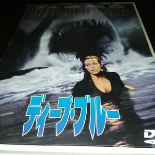 DVD「ディープ▪ブルー」(外国映画)