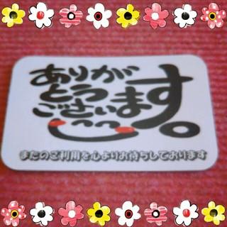 ♪メッセージカード  60枚♪(カード/レター/ラッピング)