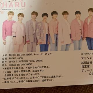 seventeen 4/3 福岡 チケット(K-POP/アジア)