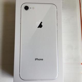 アップル(Apple)のiPhone8 64GB シルバー simフリー 新品 未使用(スマートフォン本体)