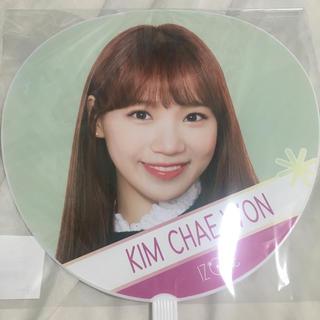 IZ*ONE うちわ(K-POP/アジア)