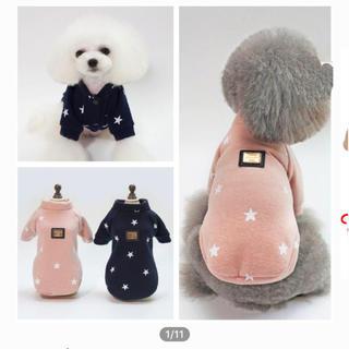 犬の服♡Lサイズ(犬)