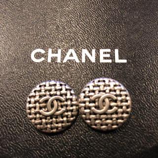 シャネル(CHANEL)のシャネル  ボタン2個セット(各種パーツ)