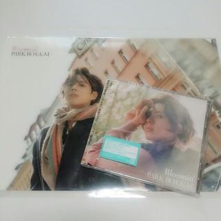 パクボゴム Bloominブルーミン通常盤 シングルCD クリアファイル付き♡ (K-POP/アジア)