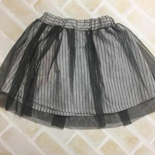 しまむら - チュールスカート