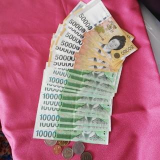 韓国★ウォン紙幣 25万★海外旅行(貨幣)