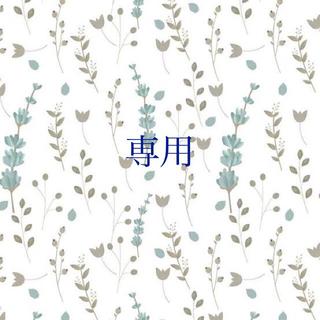 佐藤龍我 団扇 うちわ 美少年 TDC(アイドルグッズ)