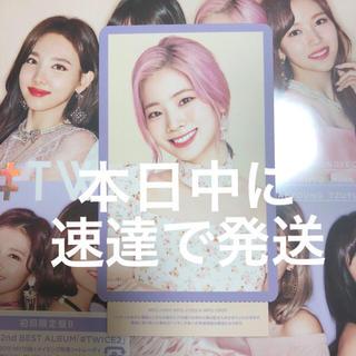 #TWICE2 ハイタッチ トレカ ダヒョン(K-POP/アジア)
