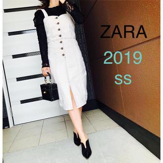 ザラ(ZARA)の新品!ZARA デニムワンピース デニムスカート(ひざ丈ワンピース)
