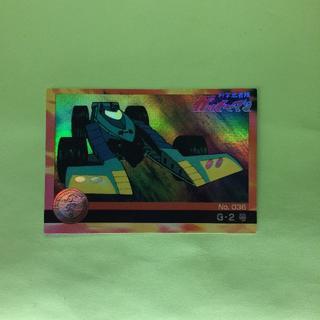 モリナガセイカ(森永製菓)のNo.36 タツノコプロ 40周年 アニバーサリーカード(カード)