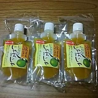 じゃばじゃ(じゃばらジャム)♡紀州美味しいものシリーズ♡3個♡(缶詰/瓶詰)