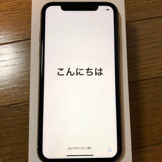 アップル(Apple)のiPhone XR 128GB イエロー simフリー 超美品(スマートフォン本体)