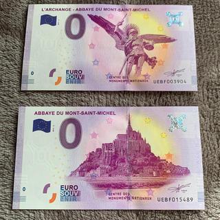 モンサンミッシェル記念ユーロ(貨幣)