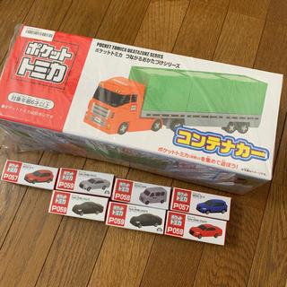 Takara Tomy - ポケットトミカ◆コンテナカー◆つながるおかたづけシリーズ◆車 トレーラートラック