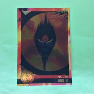 モリナガセイカ(森永製菓)のNo.056  タツノコプロ 40周年 アニバーサリーカード(カード)
