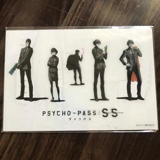 PSYCHO-PASS 前売り 特典  クリアカード(その他)