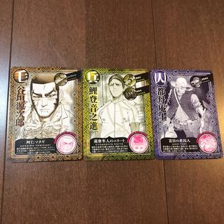 シュウエイシャ(集英社)のゴールデンカムイ TOG 鯉登 都丹トレーディングオジサン カード 書店 特典(カード)