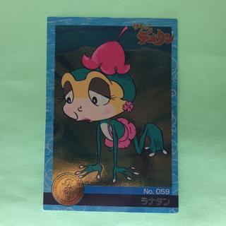 No.059  タツノコプロ 40周年 アニバーサリーカード(カード)