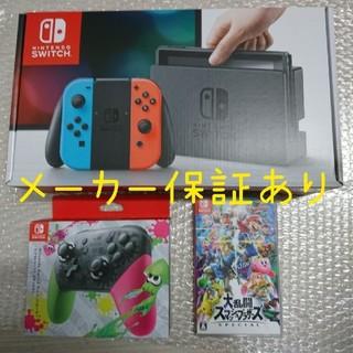 ニンテンドースイッチ(Nintendo Switch)の任天堂Switch + Proコントローラー + スマッシュブラザーズ (家庭用ゲーム本体)