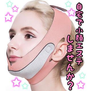 お家で小顔エステしませんか? 超発汗フェイスサウナマスク!(エクササイズ用品)
