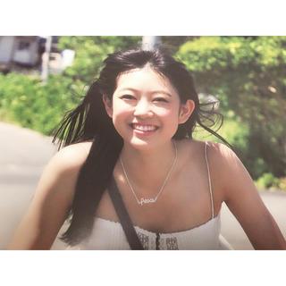 エヌエムビーフォーティーエイト(NMB48)の渡辺美優紀さん 写真集 ネックレス(アイドルグッズ)