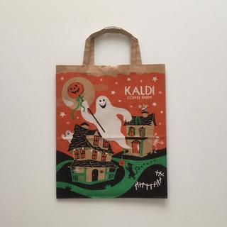 カルディ(KALDI)のKALDI ハロウィン紙袋(ショップ袋)