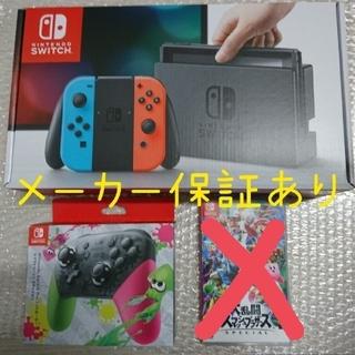 ニンテンドースイッチ(Nintendo Switch)の任天堂 Switch + Proコントローラー スプラトゥーン(家庭用ゲーム本体)