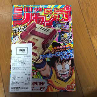 スーパーファミコン(スーパーファミコン)のファミコン ジャンプ(家庭用ゲーム本体)