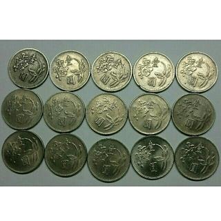 台湾ドル 旧壱元 15枚(貨幣)