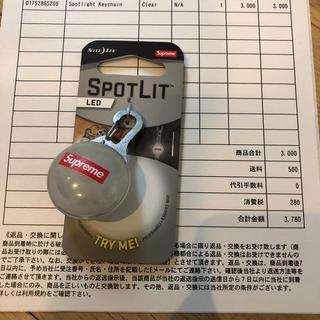 Supreme - spotlight keychain
