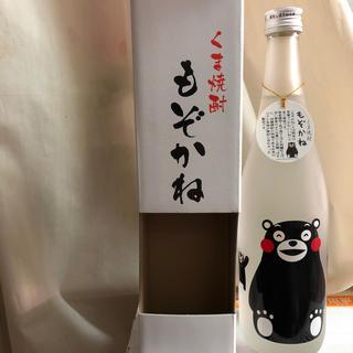 米焼酎 くまモン(焼酎)